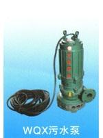 WQX污水泵